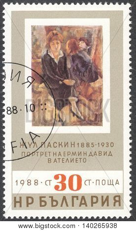 MOSCOW RUSSIA - CIRCA FEBRUARY 2016: a stamp printed in BULGARIA shows painting