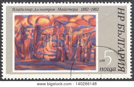 MOSCOW RUSSIA - CIRCA JANUARY 2016: a post stamp printed in BULGARIA shows a painting