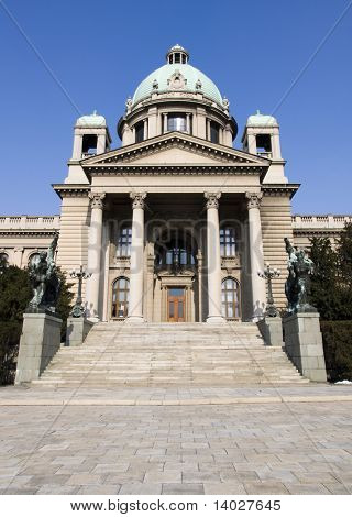 capital hall of former Yugoslavia in Belgrade