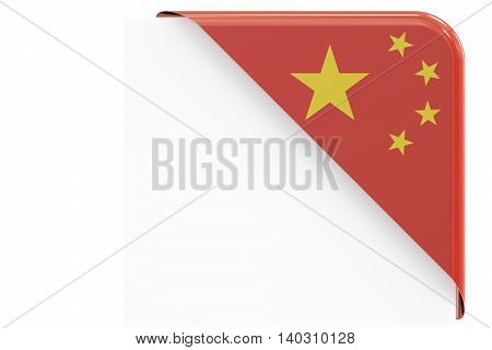 Chinese corner 3D rendering isolated on white background