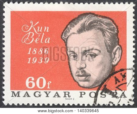 MOSCOW RUSSIA - CIRCA APRIL 2016: a post stamp printed in HUNGARY shows a portrait of Bela Kun circa 1966