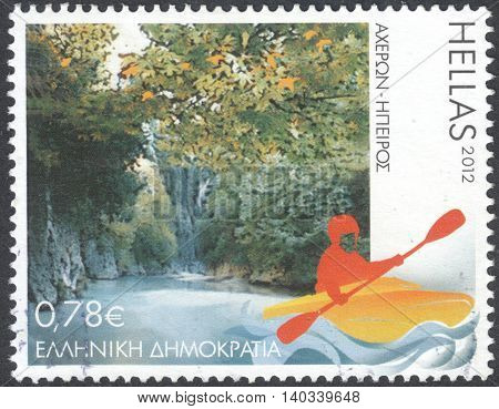 MOSCOW RUSSIA - CIRCA APRIL 2016: a post stamp printed in GREECE shows the river Acheron the series
