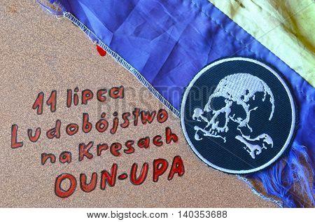 ILLUSTRATIVE EDITORIAL.Chevron of Ukrainian army.Civil War in Ukraine.July 22 ,2016 in Kiev, Ukraine