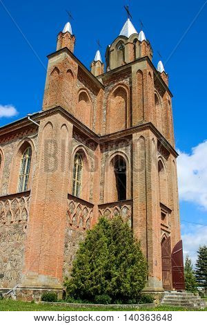 Church of Saints Peter and Paul, Zhuprany, Belarus