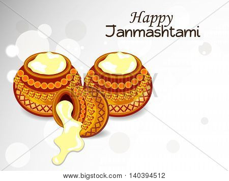 Janmashtami_29July_12