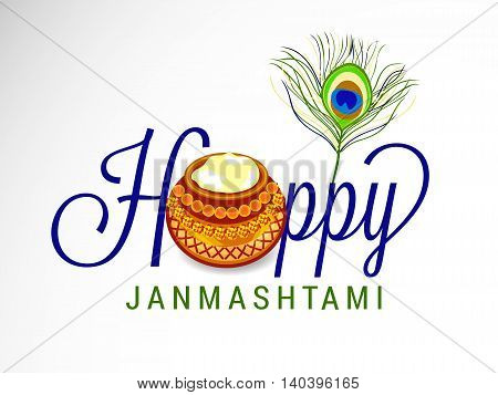 Janmashtami_29July_22