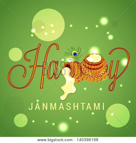 Janmashtami_29July_23
