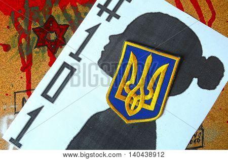 ILLUSTRATIVE EDITORIAL.Chevron of Ukrainian army..Civil War in Ukraine.July 13 ,2016 in Kiev, Ukraine