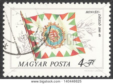 MOSCOW RUSSIA - CIRCA APRIL 2016: a post stamp printed in HUNGARY shows Honved flag the series