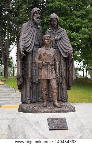 Sergiev Posad, Russia - July, 28, 2016: Monument To St. Cyril, Maria And The Son Bartholomew