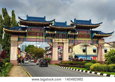 Kuching Malaysia - Dec 29 2015: Chinatown welcome gate the entrance to Chinatown. Sarawak. Borneo