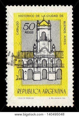 Argentina - CIRCA 1977: A stamp printed in Argentina shows Cabildo de Buenos Aires, public building, was a town hall, now a museum, Argentina, series, circa 1977