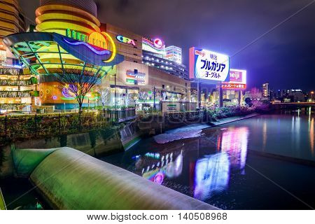 FUKUOKA, JAPAN - DECEMBER 6, 2012: Canal City shops at night. Canal City is the largest private development in the history of Japan at a size of 2.5-million sq. ft.