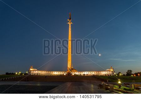 Victory Park, Moscow, Russia at night illuminated