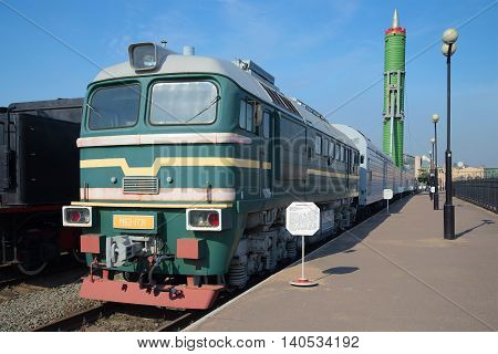 SAINT PETERSBURG, RUSSIA - MARCH 30, 2016: The combat railway missile complex