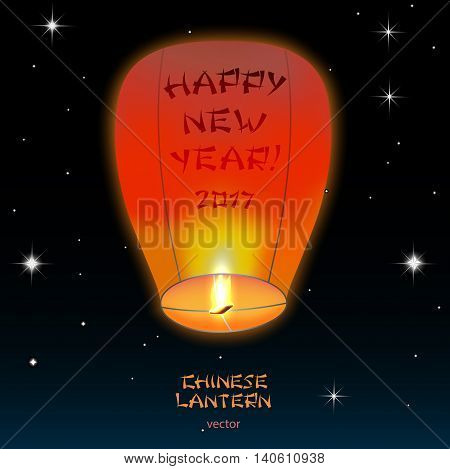 Chinese lantern, flying in the night sky star with greetings Happy New Year 2017 on it