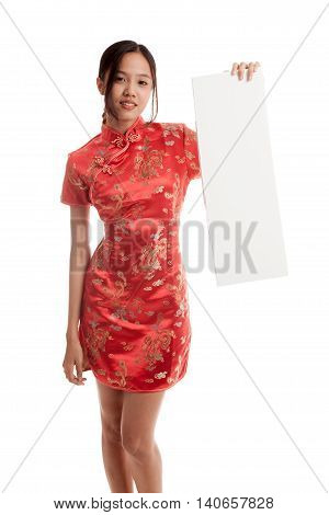 Asian Girl In Chinese Cheongsam Dress With  Blank Sign