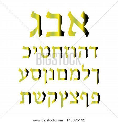 Golden Hebrew alphabet. Font Hebrew. Vector illustration