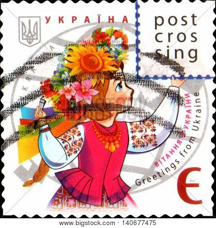 UKRAINE - CIRCA 2015: Postage stamp printed in Ukraine dedicated to postcrossing. The inscription in Ukrainian and English languages: Greeting from Ukraine.