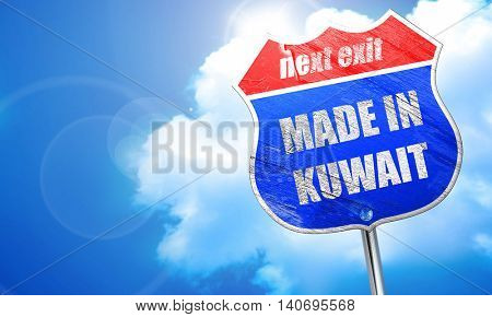 Made in kuwait, 3D rendering, blue street sign