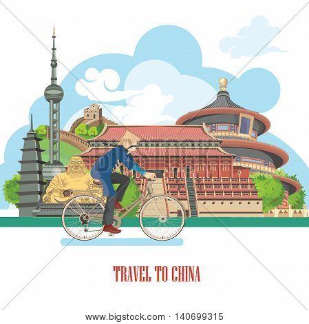 China6