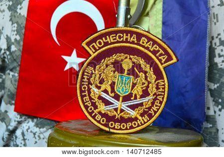 ILLUSTRATIVE EDITORIAL.Chevron of Ukrainian army.Civil War in Ukraine.July 13 ,2016 in Kiev, Ukraine