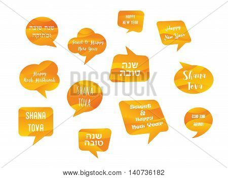Speech bubbles with greetings for Jewish holiday Rosh Hashanah coloured in honey colours. vector illustration