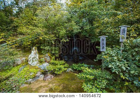 Garden and waterfall in Kinkaku-ji the Golden Pavilion a Zen Buddhist temple in Kyoto Japan