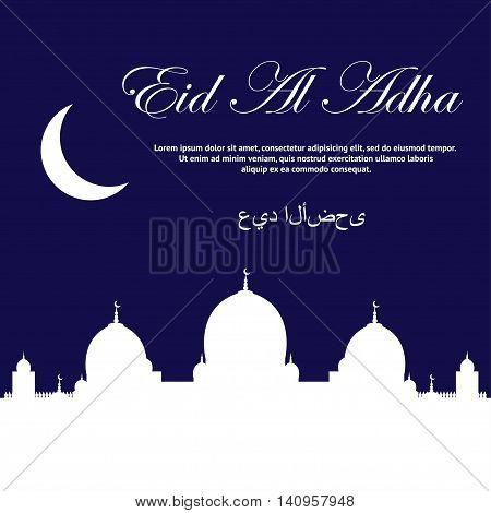 Background template of Eid Al Adha mubarak. Muslim greeting card design vector illustration