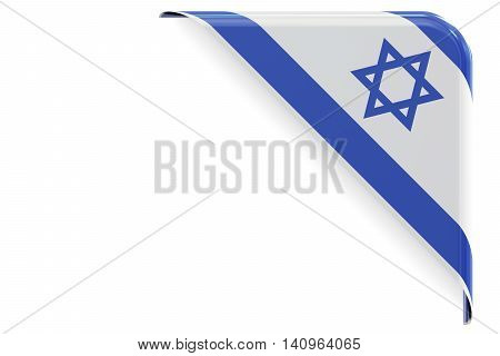 Israeli corner button. 3D rendering isolated on white background