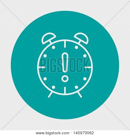 Project Management Deadline Icon Icon In Simple Isolated Background. Can Be Used For Logo, App, Ui,
