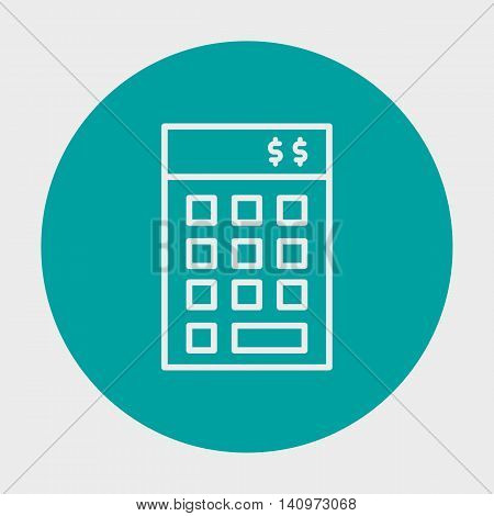 Project Management Financial Budget Icon Icon In Simple Isolated Background. Can Be Used For Logo, A