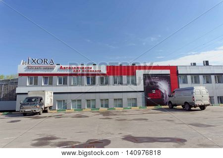 Nizhny Novgorod Russia. - May 05.2016. Auto parts store Ixora on the street Delovaya