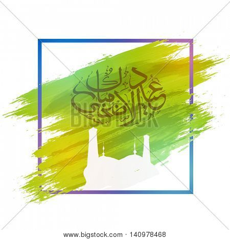 Creative Mosque with Arabic Islamic Calligraphy of Eid-Al-Adha Mubarak on paint stroke background for Muslim Community, Festival of Sacrifice Celebration, Vector illustration.
