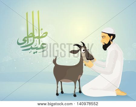 Illustration of a Islamic Man in Traditional Outfit with Goat and Arabic Islamic Calligraphy text Eid-Al-Adha on glossy background for Muslim Community, Festival of Sacrifice Celebration.