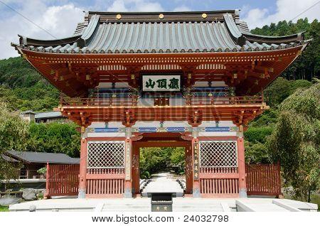 Main Gate Of The Katsuo Ji Temple In Mino, Japan