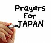 Постер, плакат: Япония молитвы текст писать сообщение