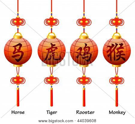 Chinese symbols on the lantern. Signs of the Zodiac. Rooster horse monkey tiger