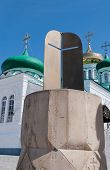 stock photo of sundial  - Sundial in Raifa male Bogoroditssky Monastery - JPG
