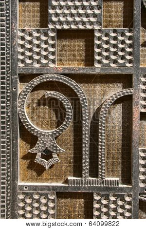 metal ornamented door