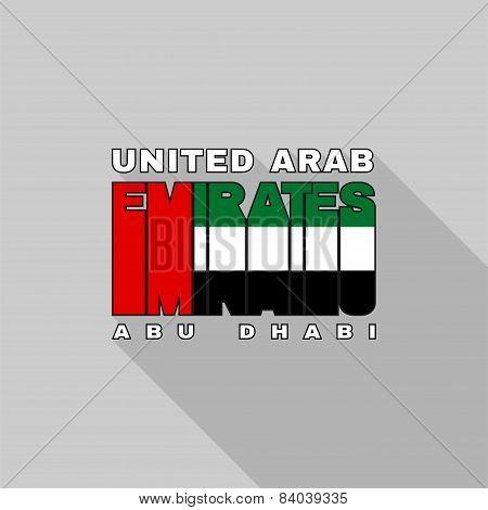 United Arab Emirates Flag Typography, T-shirt Graphics