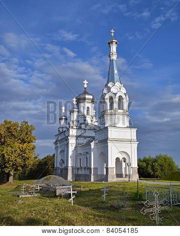 Church of the Holy Martyr Tsarina Alexandra in Nizino.Petergof.