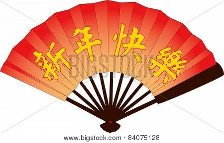 Chinese New Year fan