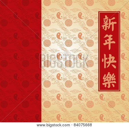 Red and cream Chinese New Year background