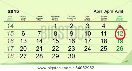 April 12 - Orthodox easter 2015. Green calendar
