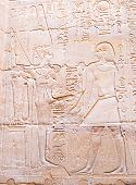 image of genital  - The erotic picture on the wall of the Luxor Temple Luxor Egypt - JPG