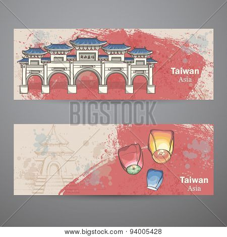 Set Horizontal Banners With The Image Of Lanterns Desires And Freedom City Gate Area Taiwan