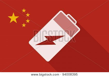 China Long Shadow Flag With A Battery