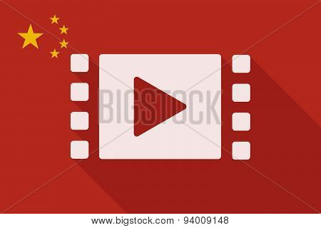 China Long Shadow Flag With A Multimedia Sign