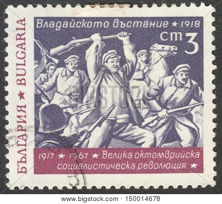 MOSCOW RUSSIA - CIRCA SEPTEMBER 2016: a stamp printed in BULGARIA shows Mutinery of 1918 the series